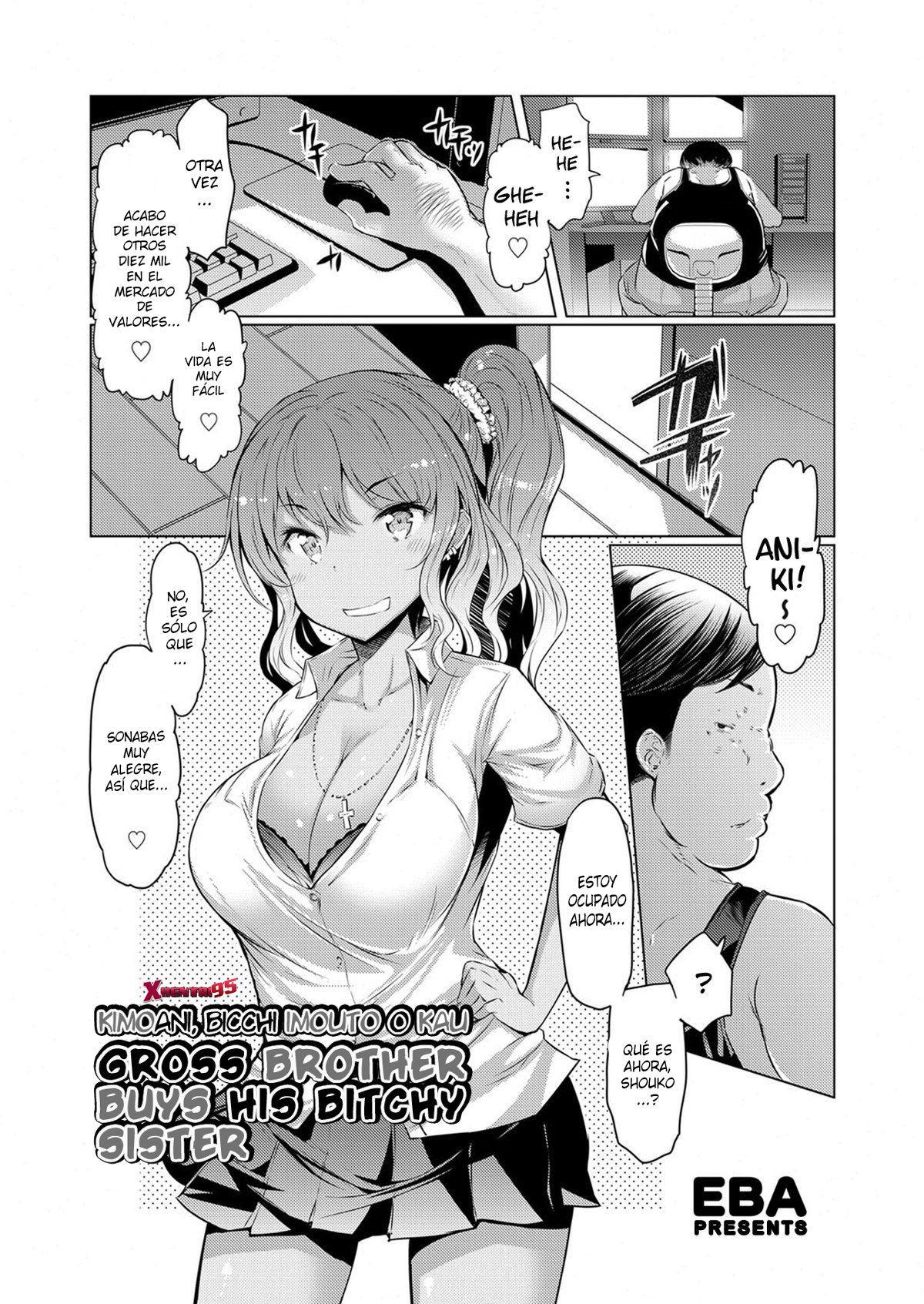 hentai ani