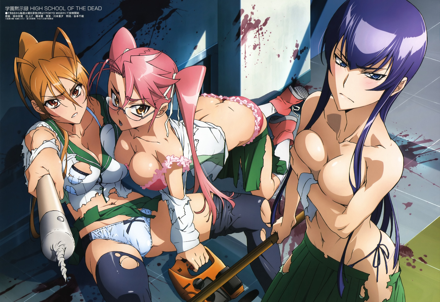 sexy Highschool of the dead part.1