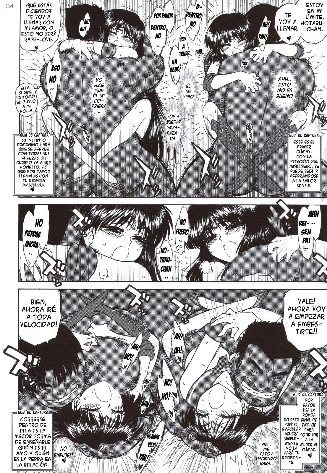 sailor moon hentai doujinshi